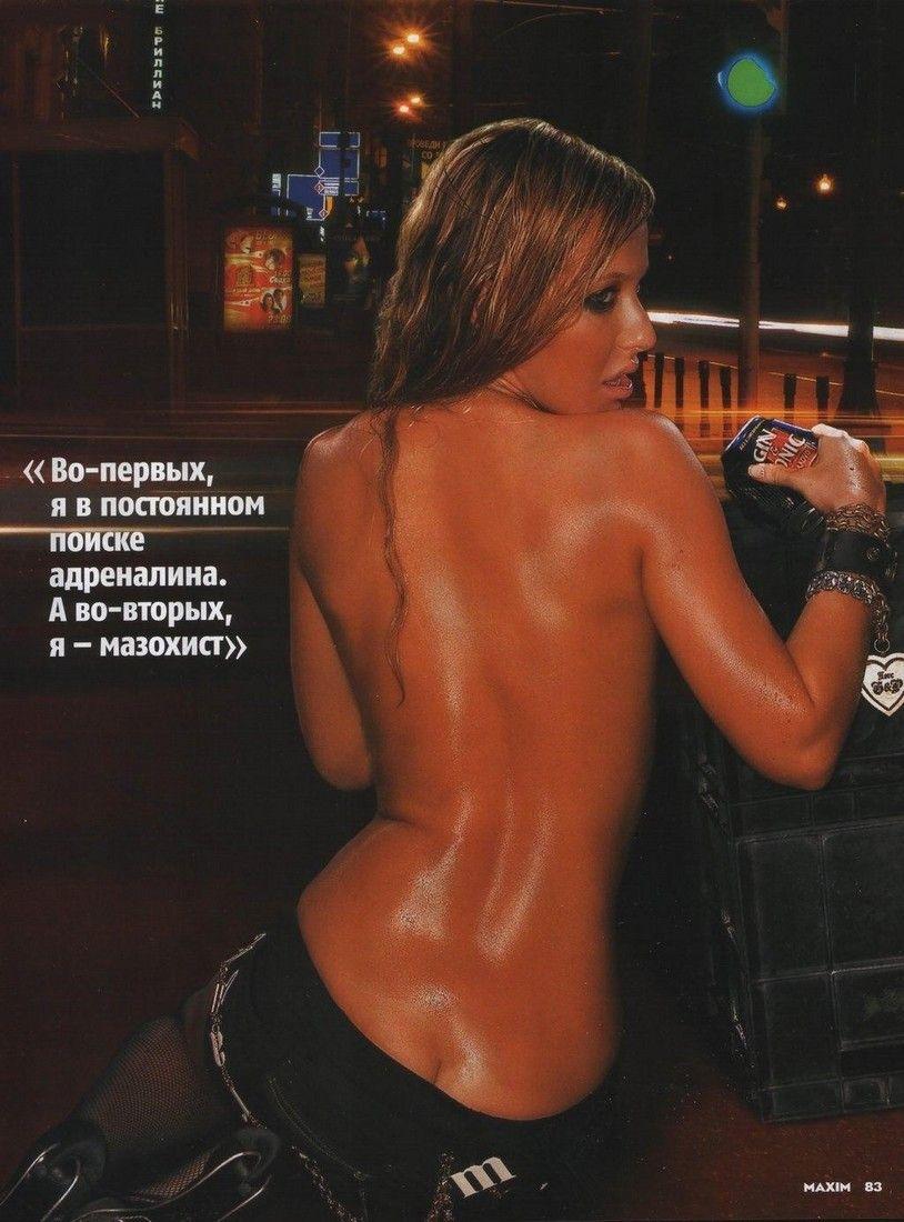 Обнаженные Фото Ксении Собчак